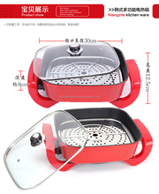 hot sale 30cm red electric grill pan -developer