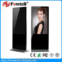 "47"" Outdoor Floor Stand Touch Advertising Machine"
