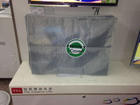 Outdoor LCD TV cover