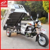 Top three wheel adult cargo motorcycle / 3 wheel trike bike / electric tricycle for cargo