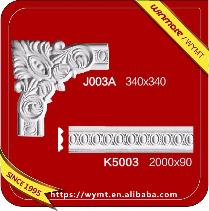 China supplier of high quality plaster ceiling pop cornice for hall decoration