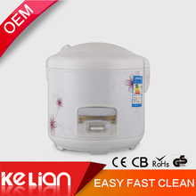 yoyoyo OEM wholesale stainless inner pot 1.5l 1.7l 2.0l national electric rice cooker