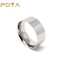 POYA Jewelry 8mm Brushed Comfort Fit Titanium <strong>Ring</strong> Blank for Inlay