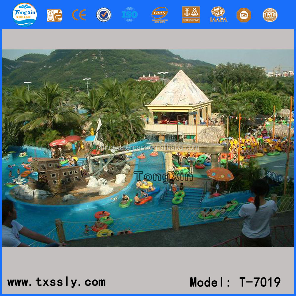 Hotels Ourdoor Commercial Holiday Resorts Lazy River Water Park For Family Spray, Relax T-7019
