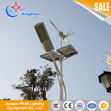 20W all in one Wind solar hybrid led streetlight outdoor lighting