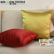 New design Square Plain Indian silk cushion covers