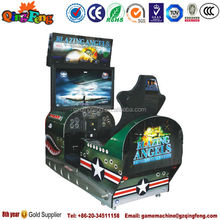 game center gun pc game machine MS-QF180 ct gun and game