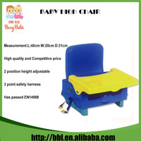 Various Specification Indoor Application Nontoxic Eco-Friendly Infant Deluxe Comfort Booster For Baby