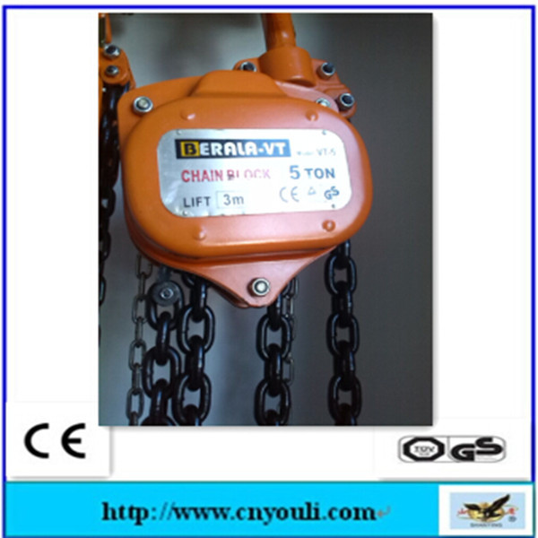 hot sale VT specification of chain block