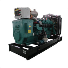 Chinese Brand 50kw natural gas generator price