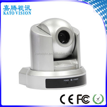 Fixed Focus Conference Camera with usb plug and play for skype msn software video conference system(KT-HD30TU)