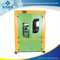 New fully automatic small plastic blow molding machine