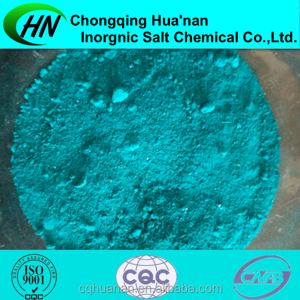 Cupric Acetate,Copper Acetate Monohydrate (6046-93-1)