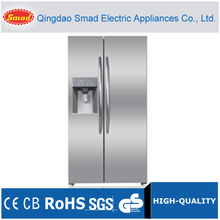 550L wholesale national family humidity control refrigerator