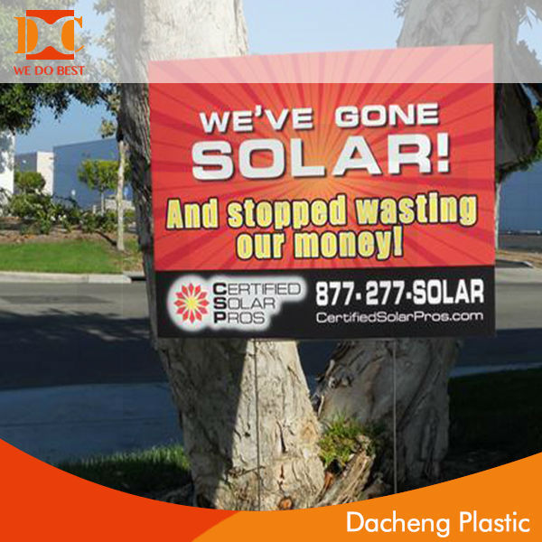 Custom Security Yard Signs