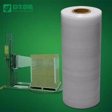 LLDPE automatic use stretch film