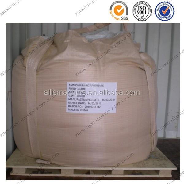 Food grade white powder ammonium bicarbonate 99 8 factory - Bicarbonate d ammonium cuisine ...