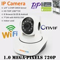 Weisky 1280*720P CMS system HD Wireless IP Camera wifi 720P Support Pan/Tilt Two way audio and P2P Plug Play ONVIF SD Slot