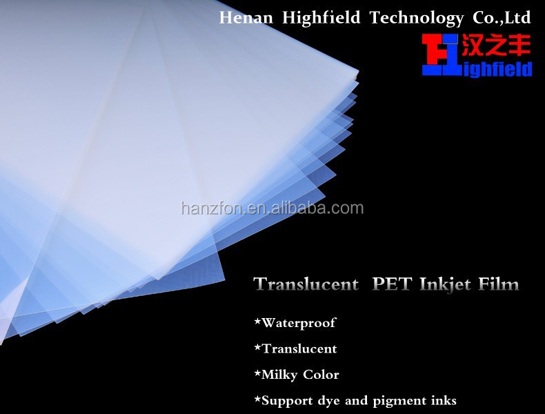 Translucent Plastic Inkjet PET Film For Printing