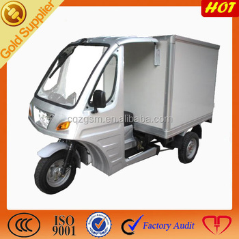 200cc Enclosed Cargo 3 Wheel Motorcycle,200cc Cargo 3 Wheel Motorcyle,Enclosed Cargo 3 Wheel Motorcycle