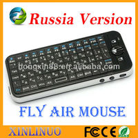 2.4G RF Wireless Russian Version iPazzport Fly Air Mouse Mini Wireless Keyboard with IR Learning Remote