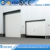 China High Quality White Sectional Industrial Entry Door
