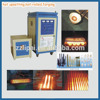 factory supply magnetic generator hot nut former machine high quality Induction heating Equipment