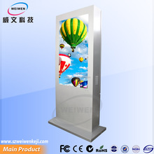2014 china new innovative product outdoor projection screen 46inch lg lcd tv spare parts