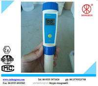 PH10 ph meter Sensor/Glass pH Combination electrode