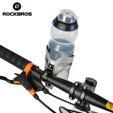 ROCKBROS Bicycle Bike Cycling Water Bottle Holder Cage Rack Aluminum Holder & Adjustable Equipment Mount Adapter HandleBar Clamp