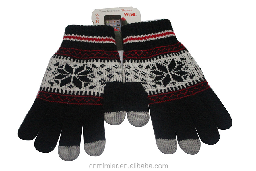 Daily deal smartphone touch gloves