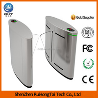 RHT automatic vertical flap barrier turnstile gate access control