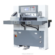 26 inch graphic printing shop cutter