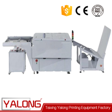 automatic offset printing film ctp plate processor