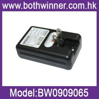 Multifunction USB mobile phone battery charger