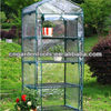 4 Tier PVC Greenhouse
