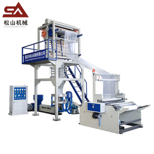 Customerized High Quality Rotary Die Stable Extrusion Film Blowing Machine with Double Winder for