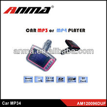 2013 new Car MP3 MP4 car mp4 player software