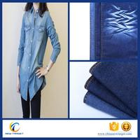 Plastic high quality cotton jeans fabric for wholesales
