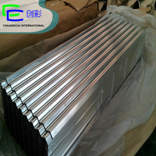 binzhou building materials list zinc roof sheet price /metal roof price philippines