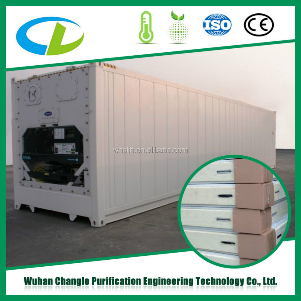 Cold storage container, freezer container, cold room container