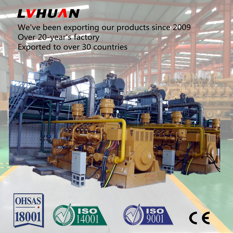 CE Approved 500KW-5MW Chinese natural gas/ methane gas power plant electrical power generator