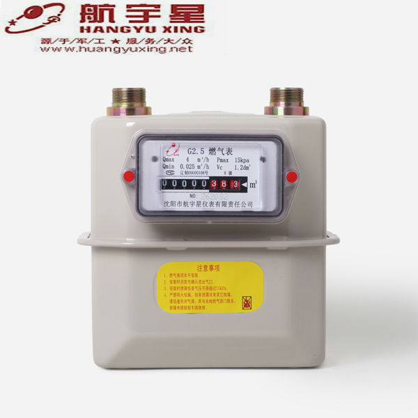 Residential Natural Steel Case Diaphragm Gas Meter G2.5
