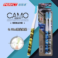 camo style powerful nano teeth whitening adult tooth brush
