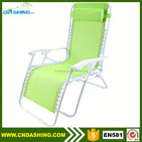 Design hot sell PVC folding lounge chair