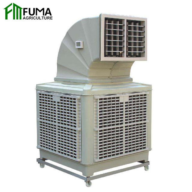 FM Cheapest Industry Evaporative Air Cooler for Hot Sale
