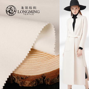 Fashionable various types of white double weave fabric for women dress