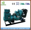 Made in China Diesel Generator With Good Engine Present Engine Parts
