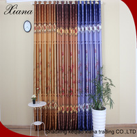 thermal lined curtains