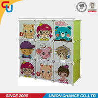 9 grids cartoon printing kid's plastic wardrobe